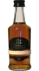Rum Ron Zacapa 23y 43% 50ml Etiqueta Negra Mini
