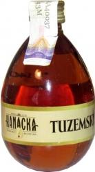 Vajíčko Tuzemský rum 37,5% 100ml sada miniatura